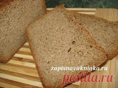 Хлеб ржаной на сухом квасе Хлеб ржаной на сухом квасе в хлебопечке или духовке - стоит попробовать приготовить!