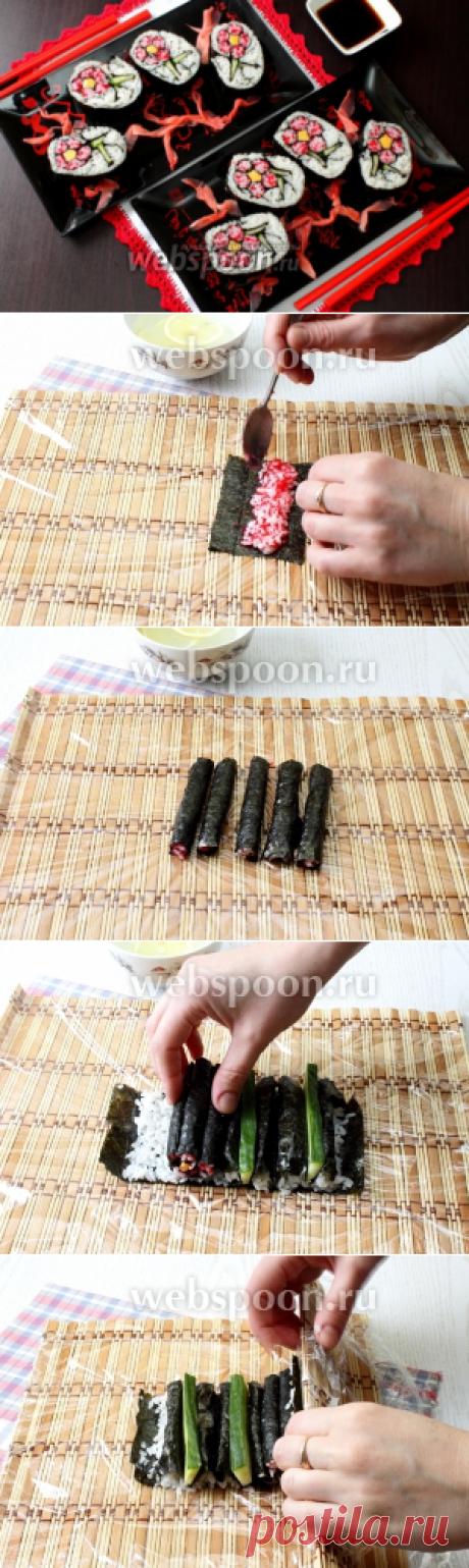 Роллы кадзари Цветок рецепт с фото, как приготовить на Webspoon.ru