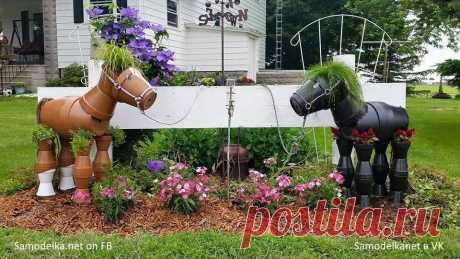"""Чего только не делают садоводы из горшков, вот очередной пример такого творчества - """"Лошадки на клумбу"""""""