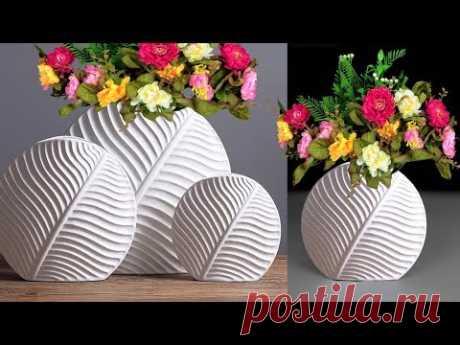 Cement Flower Vase || Leaf Flower Vase || Decorative Showpiece For Home Decor