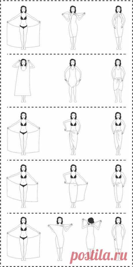 Вот пять пошаговых инструкций, с помощью которых простой квадрат ткани может превратиться в пять стильных нарядов.