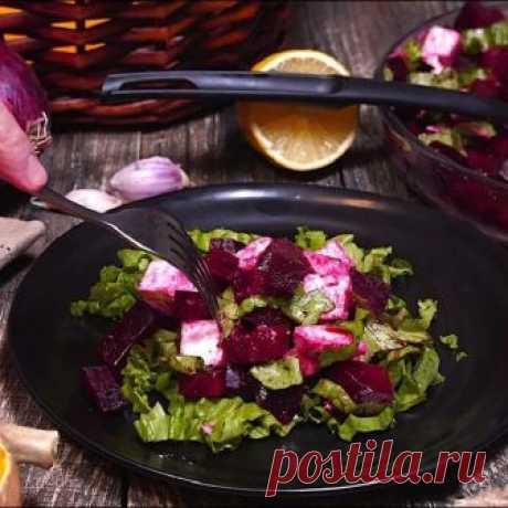 Аппетитнейший свекольный салат по-итальянски. Апельсиновая заправка меняет вкус главного овоща до неузнаваемости! — Лепрекон