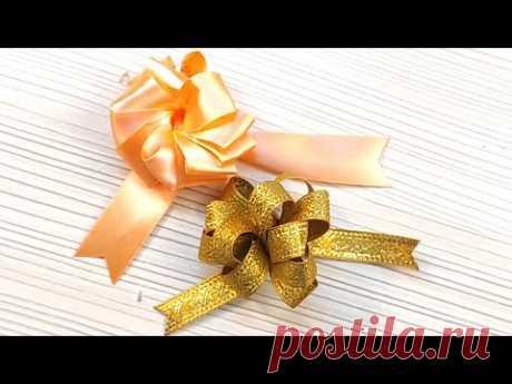 Красивый бант из лент для подарка - YouTube