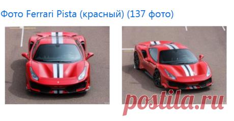 - Car2Sale - Автомобильный портал