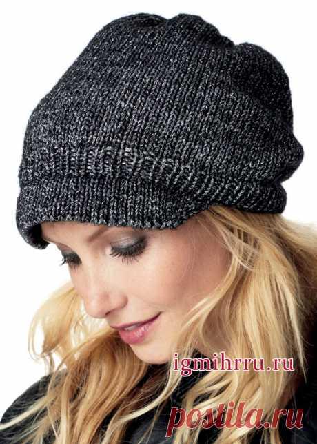Задорная серо-черная шапочка с козырьком, выполненная из пряжи с металлизированными нитями. Вязание спицами