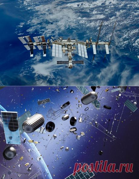 Космический мусор может закрыть возможность полетов. Как очистить орбиту | путешествуем онлайн | Яндекс Дзен