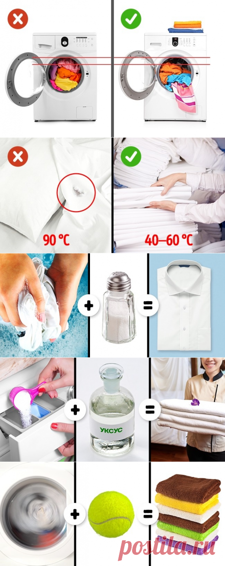Washing secrets which employees of laundries use
