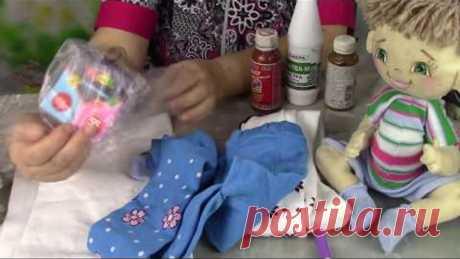 La Muñeca-muñeco la parte de 1 HobbiMarket