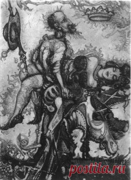 ГРИМАСЫ ПОХОТИ. II. ПСИХОТРАВМА (Георгий Сергацкий 3) / Проза.ру Человеческая сексуальность является                     травматической по своей сути.                 Д. МакДугалл