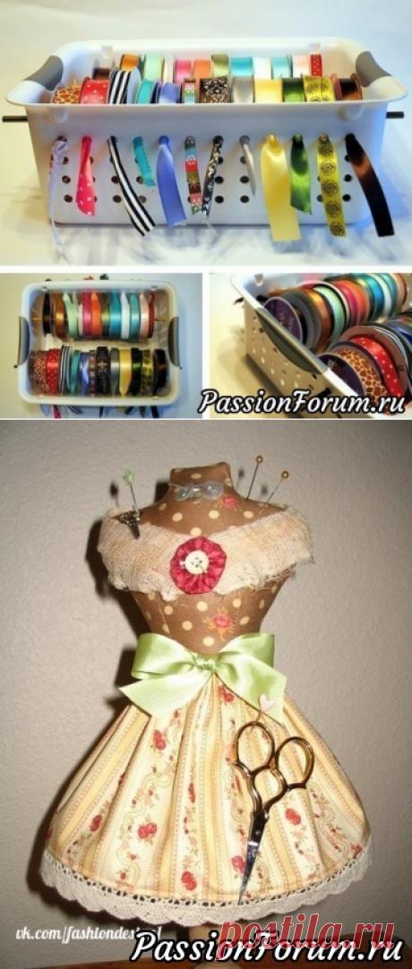 Приспособления для рукоделия и шитья