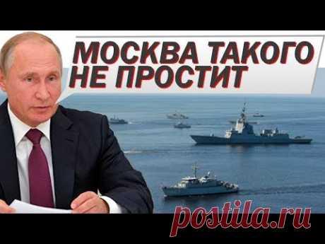 РФ непрuятно удивит УКРАИНУ И НАТО в ЧЕРН0М М0РЕ
