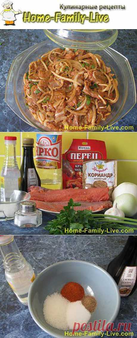 Хе из рыбы - рецепт хе из рыбы по-корейски с фото | Кулинарные рецепты