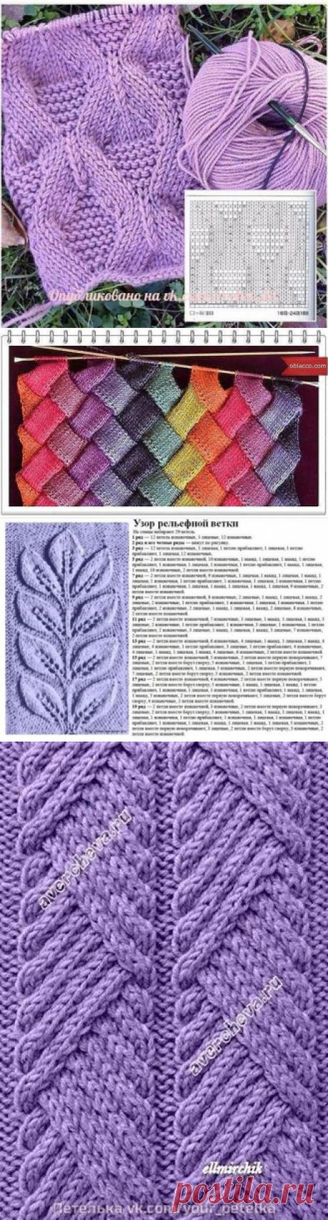 (98) Рукоделие Вязание Knitting Handmade