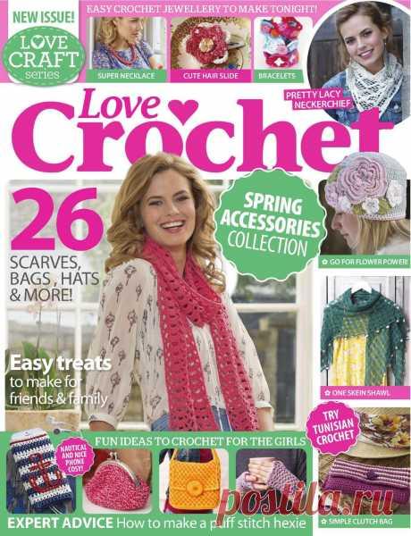 Love Crochet №3 2016