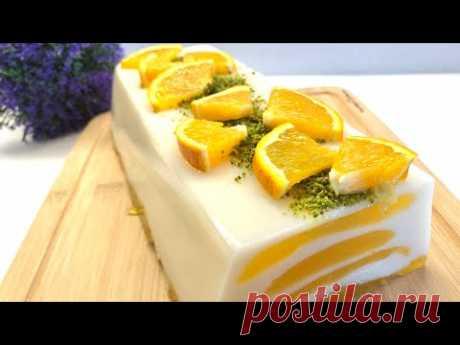 Молочно-апельсиновый десерт!😋ЭТОТ ПРОСТОЙ РЕЦЕПТ ПРИЯТНО ВАС УДИВИТ 🧡
