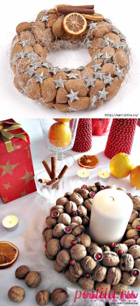 Las NUECES y otros materiales naturales en la decoración Navideña