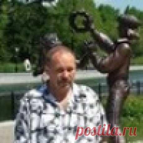Леонид Гоман