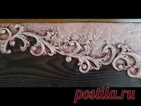 Дерево + шпатлёвка. Панно. DIY.  Panel made of wood and putty. - YouTube