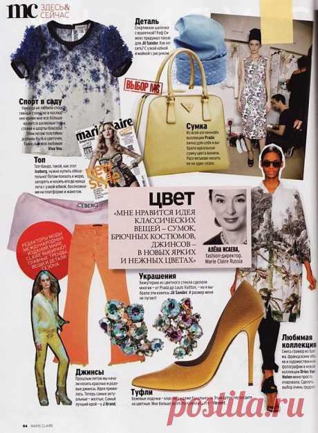 Парочка рабочих идей / Обзор журналов / Модный сайт о стильной переделке одежды и интерьера