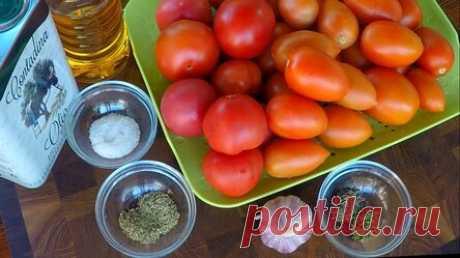 Вяленые помидоры в масле по корсикански