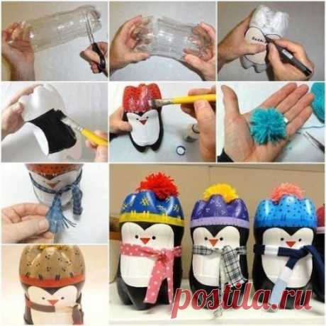Вот таких замечательных пингвинов можно сделать своими руками из пластиковых бутылок. Они могут выступать в качестве декоративных фигурок, которые можно расставить в комнате, на кухне или на террасе, а также, в качестве игрушки для ребенка.