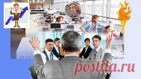 Каким подходом к работе под руководством начальника–лидера повысить и свой доход | Ольга Зимихина | Яндекс Дзен