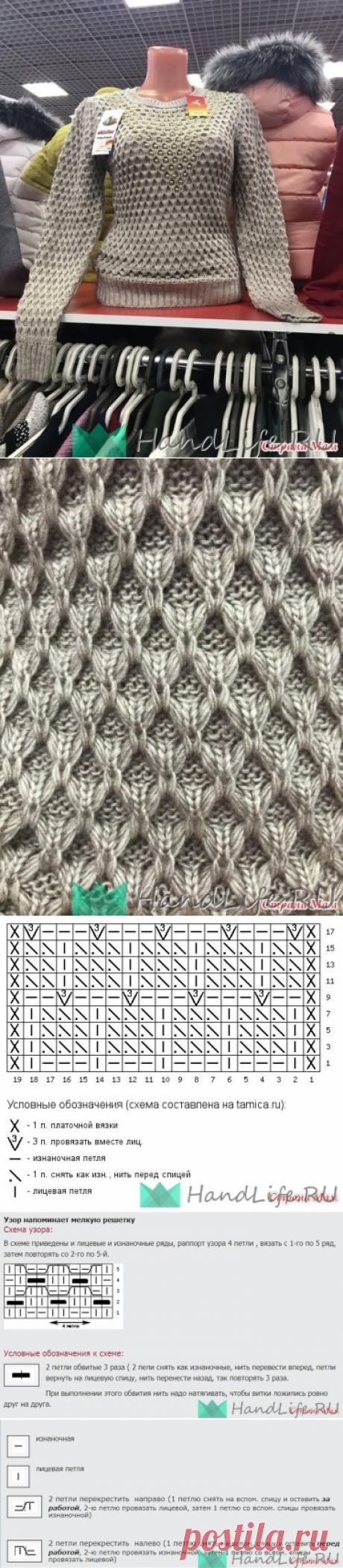 Volume pattern \/ Knitting