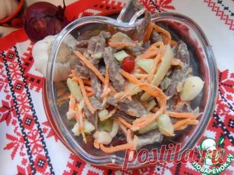 Салат из говяжьего легкого – кулинарный рецепт