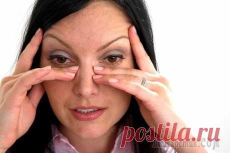 8 ejercicios de las arrugas bajo los ojos