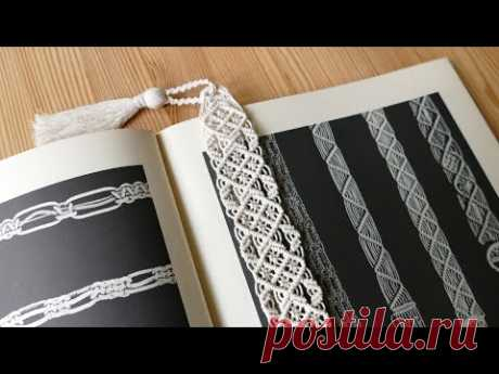 DIY BOHO BOOKMARK 🔖 DIAMOND PATTERN + TASSEL