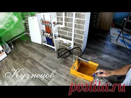 🟢Отопление дома электрокотлом. Заполнение системы отопления, подключение и запуск