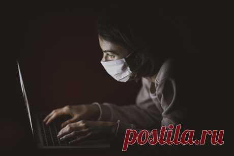Электронный карантин или как почистить ноутбук от вирусов?