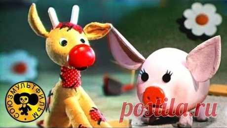 Козленок который считал до десяти | Обучающие мультфильмы для детей