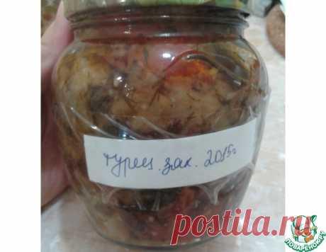 Турецкая закуска – кулинарный рецепт