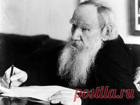 Лев Толстой — цитаты ~