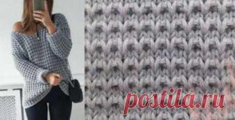 Крупный узор для вязания пуловера спицами Огромным преимуществом вязания изделий крупными узорами является то, что вяжутся такие вещи достаточно быстро, а выглядят изделия