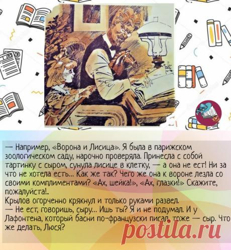 📚 О двух юмористических детских рассказах А.Аверченко и С.Черного, которые стоит прочесть детям | Книжные мысли ЛeTTы | Яндекс Дзен