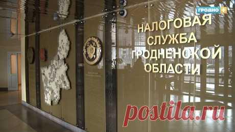 Более тысячи гродненцев уже подали налоговые декларации о доходах - grodno24.ru