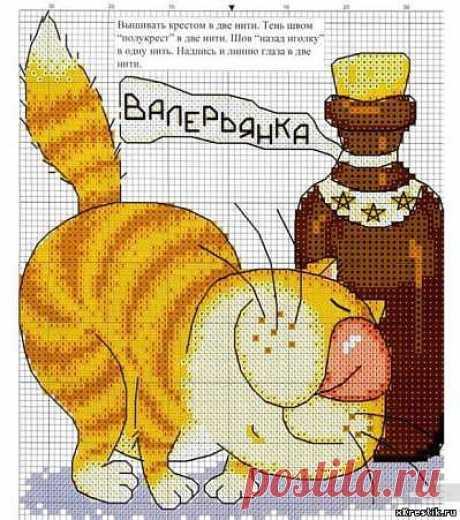 Схема для вышивки крестом: Кошка и валерьянка - Животные - Каталог статей - Бесплатные схемы для вышивки крестом