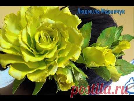 (1123) МК.Как сделать заколку из фоамирана! Простой способ! Hairpin rose from foamirana! An easy way! - YouTube   Цветоделие