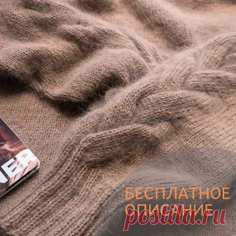 Вязаная широкая коса с секретом - Knitting.Klubok.ru.com