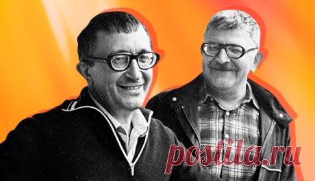 20 высказываний братьев Стругацких, которые откроют вам глаза на многие вещи