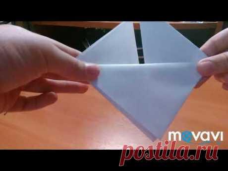 Сердечко из бумаги оригами