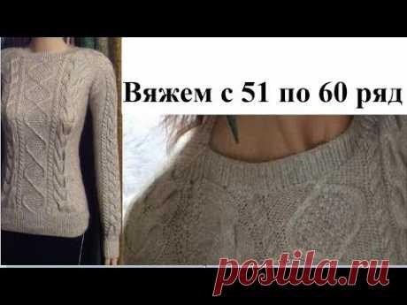 МК для новичков по вязанию спицами бесшовного свитера регланом.Сводный урок вяжем с 51 по 60 ряд