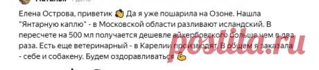 Жирные кислоты омега-3: 6 поводов обязательно включить их в рацион и 8 хороших источников | Nice&Easy | Яндекс Дзен