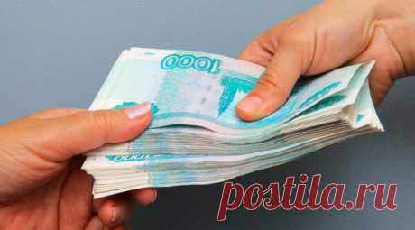 Стоит ли давать деньги в долг? События Свердловской области