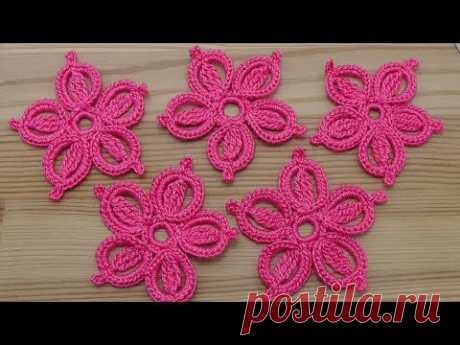 Вязание ЦВЕТКА. Урок вязания крючком простого цветка. how to crochet a flower