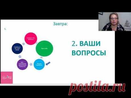 Предновогодняя разгрузка день 2 - Светлана Стрельникова