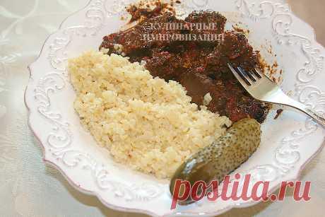 Чашушули: потрясающе ароматное блюдо грузинской кухни | Кулинарные импровизации | Яндекс Дзен