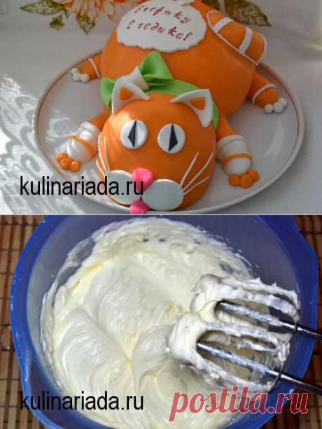 Торт из мастики в виде кота >> Кулинариада